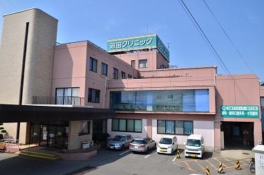 沼田クリニック