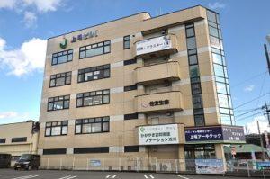 かがやき訪問看護ステーション渋川